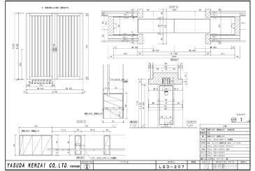 全体の施工を配慮した製作図