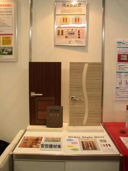 テクニカルショウヨコハマ2010にてペットドアを出展6